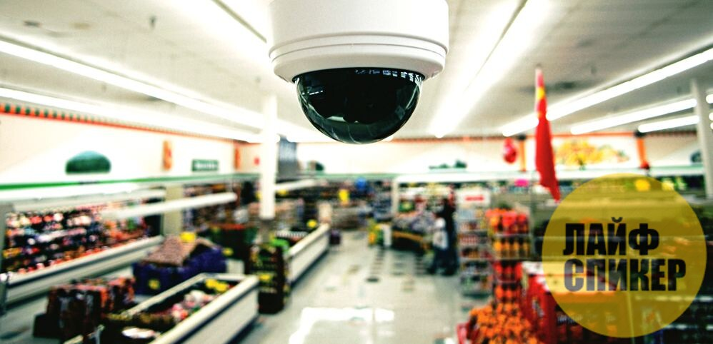 Выбираем камеру видеонаблюдения для магазина