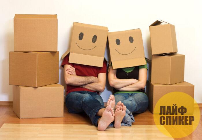 Варианты организации квартирного переезда от компании Меблевозка