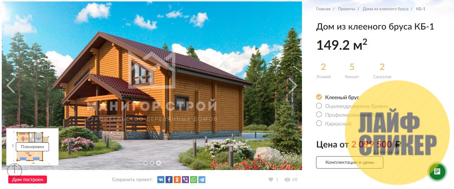 Инвестиции в строительство жилой недвижимости: это выгоднее, чем вы думаете!