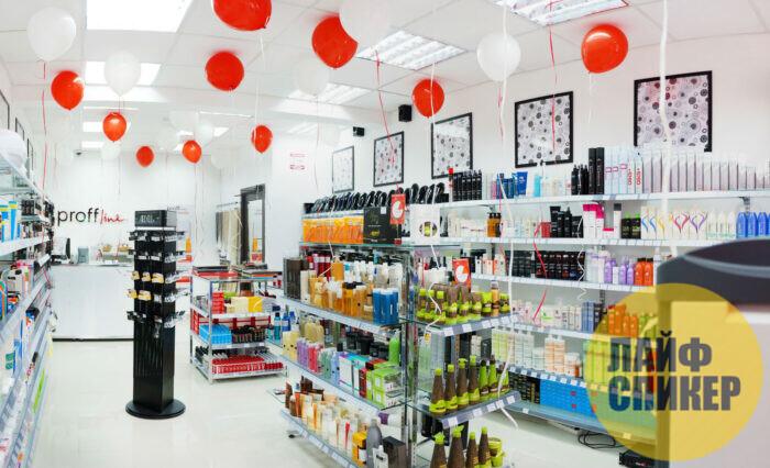 Как открыть магазин корейской косметики