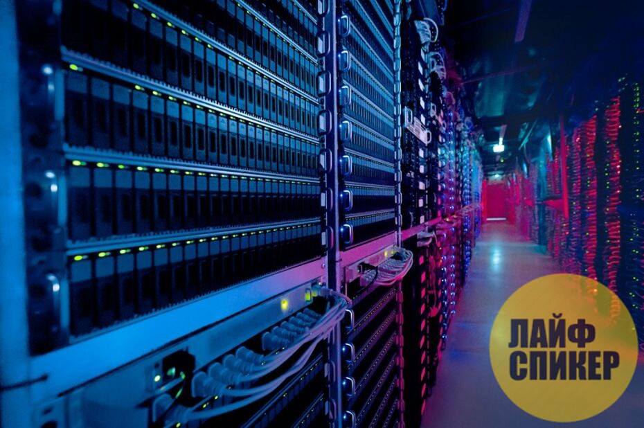 Бизнес на аренде серверов