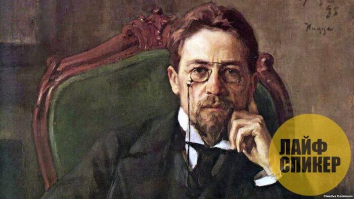 К юбилею А. П. Чехова
