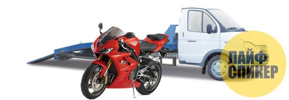 Все, что нужно знать про эвакуацию мотоциклов