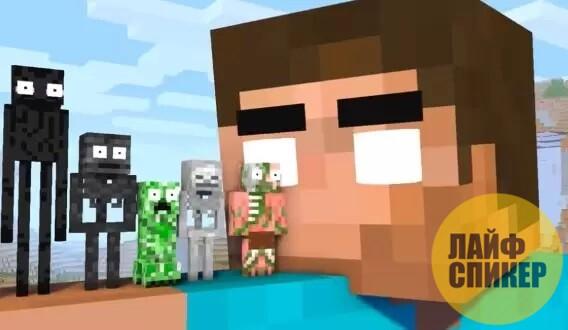 Minecraft в Расширенной Реальности