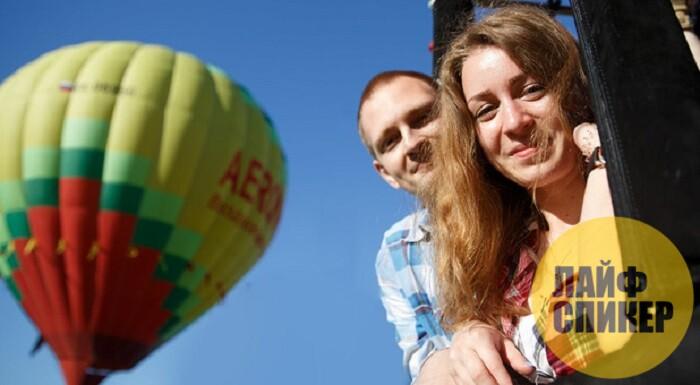 Путешествие на воздушном шаре в Подмосковье